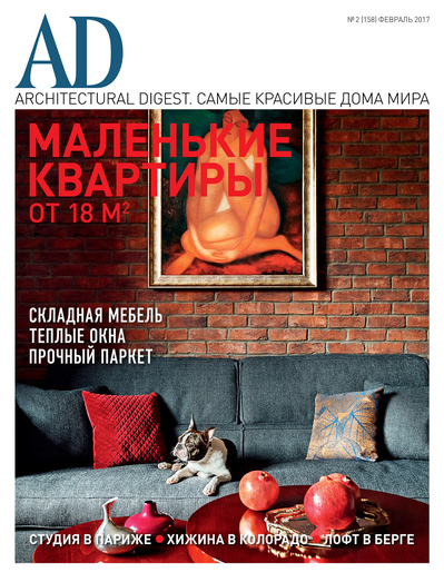 ad_cover